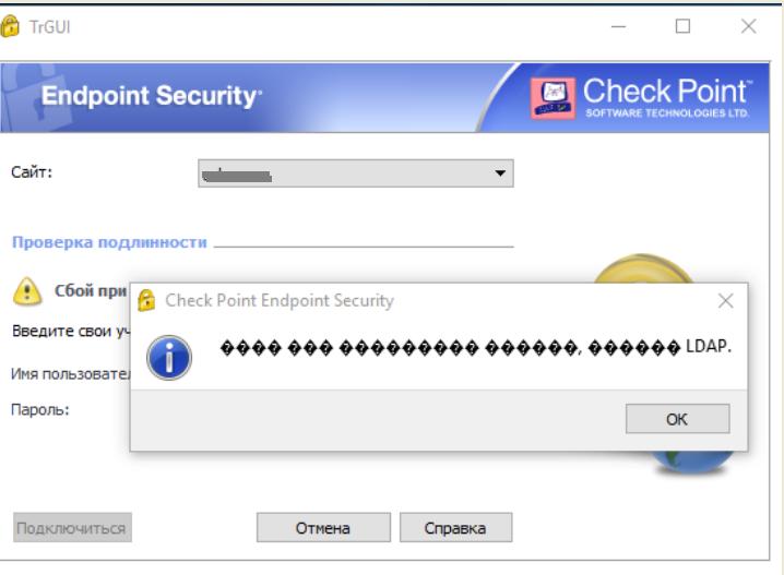 How to hide ip address utorrent mac ni-ho eu