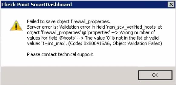 Field Error In Object