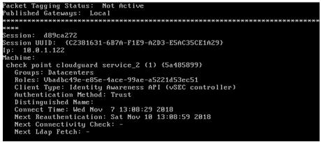 ATRG: CloudGuard Controller